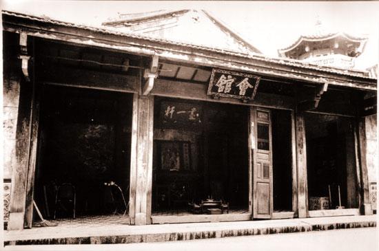 First SHHK office