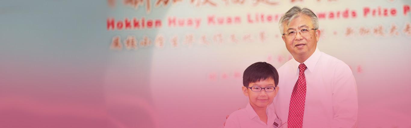 SHHK-Literary-Awards_022