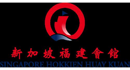 Singapore Hokkien Huay Kuan