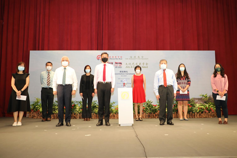 2021年飞跃教师奖获奖者